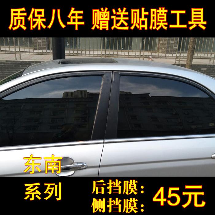 Солнцезащитные пленки для автостекол Артикул 565757129273
