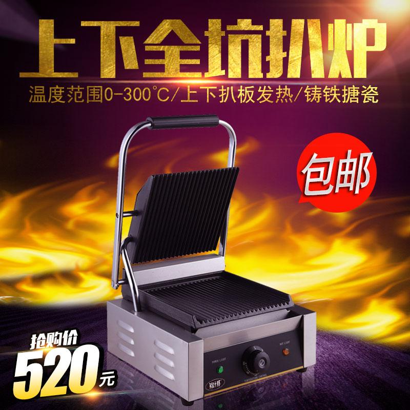 锦十邦商用电热压板上下条纹肯德基帕尼尼机意式三文治扒炉机器