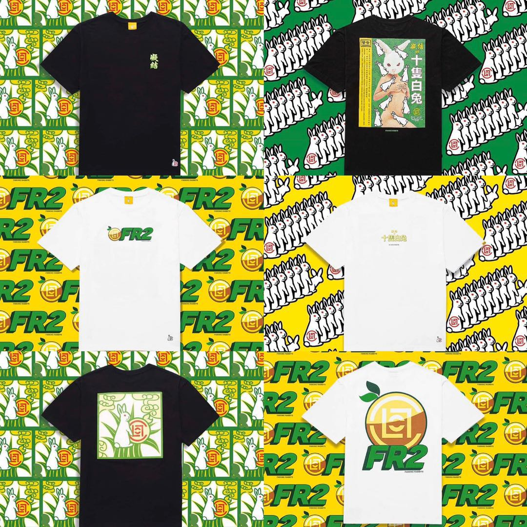 【代购】CLOT x FR2 联名 柠檬茶限定 Fxxking Rabbits 短袖 T恤