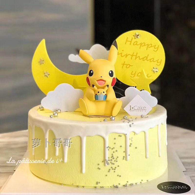 烘焙蛋糕装饰摆件皮卡丘月亮云朵摆件儿童生日派对甜品台装扮摆件