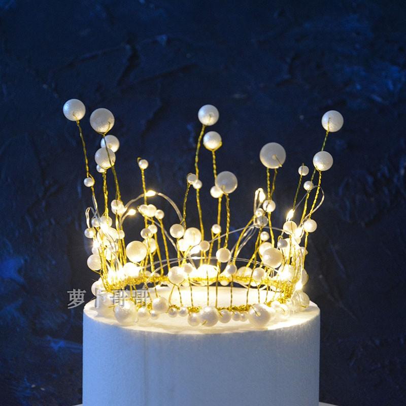 唯美少女生日蛋糕珍珠皇冠摆件 派对烘焙生日手工串珠皇冠装饰