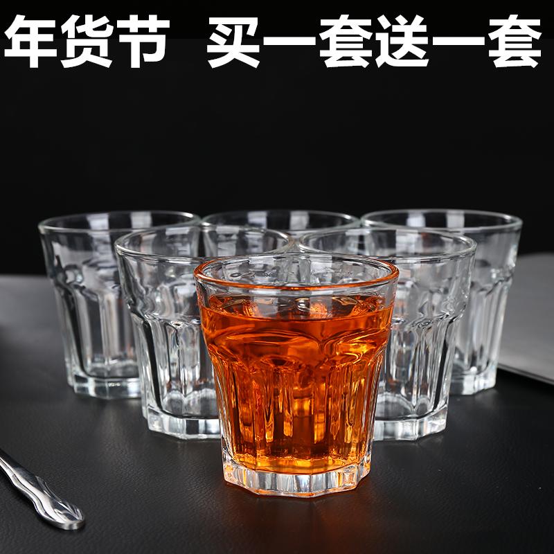原包装宜家水杯小啤酒杯洋酒杯玻璃杯180毫升6个一盒酒吧咖啡店用