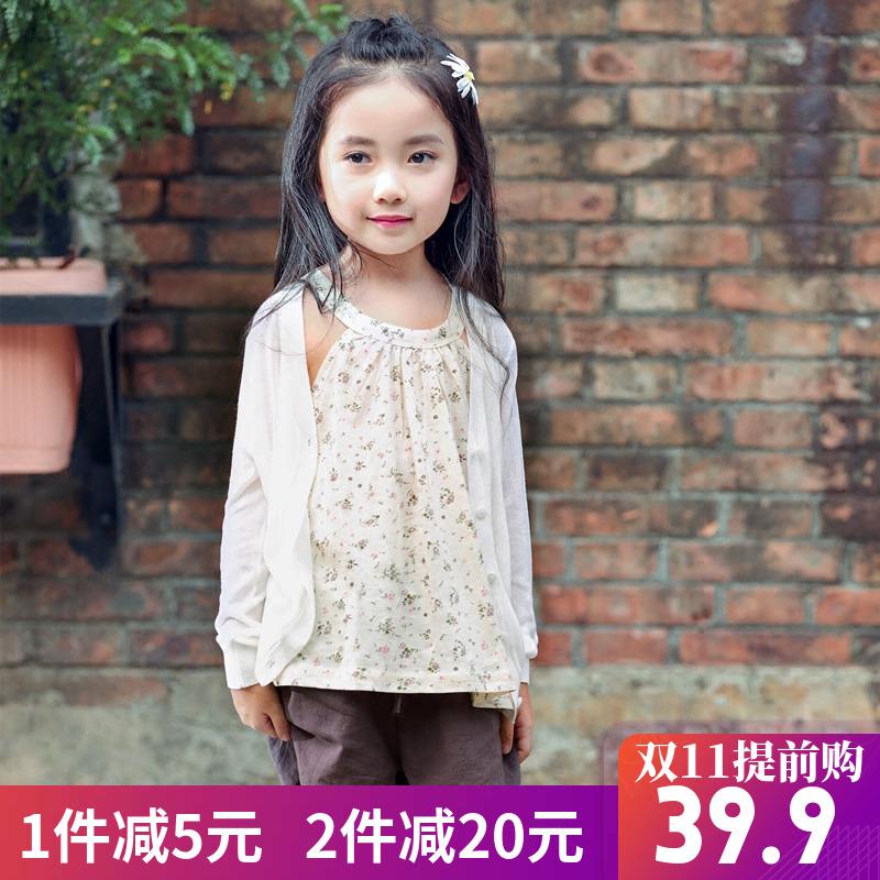 韩版2018夏季新款童装女童宝宝空调开衫冰爽丝针织衫防晒衣外套薄