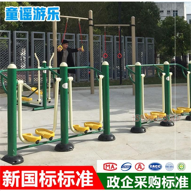 新国标户外健身路径公园小区社区广场室外老人新农村体育运动器材