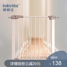 babyBBZバンバン豚のフェンス子供の安全ゲートフェンス階段フェンスペットフェンスゲートフェンスフリーパンチ
