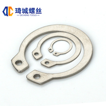 ¢3-¢28 304 stainless steel shaft retaining ring outer spring card ring hoist shaft with external card ring bearing
