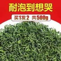 高档礼盒装茶叶300g绿茶A1明前春茶叶中魁螺特级