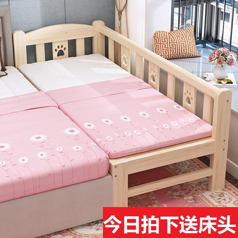包邮加宽松木床加长儿童拼接实木床