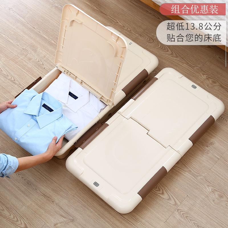 床底收纳箱塑料特大号储物箱衣服被子整理箱扁平带滑轮床下收纳箱