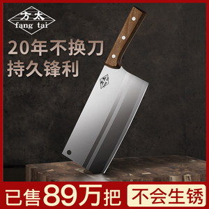 家用厨房刀具套装不锈钢切肉切片刀
