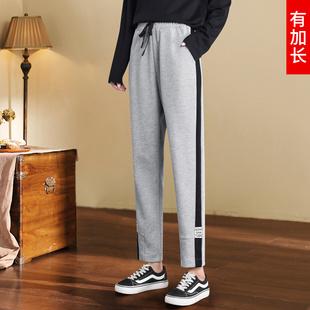 所遇秋季纯棉运动裤女加长版高个子宽松显瘦学生百搭直筒春秋卫裤