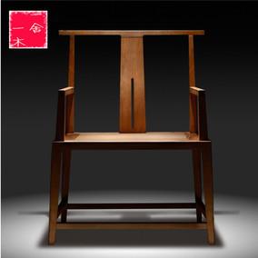 老榆木圈椅新中式实木官帽椅打坐椅