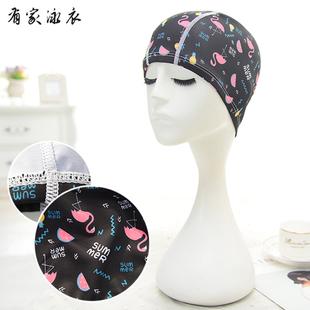 布料款女成人韩国时尚可爱游泳帽