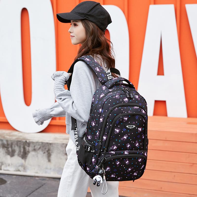 初中生书包女校园韩版大容量双肩包小学生书包高中女生背包学院风