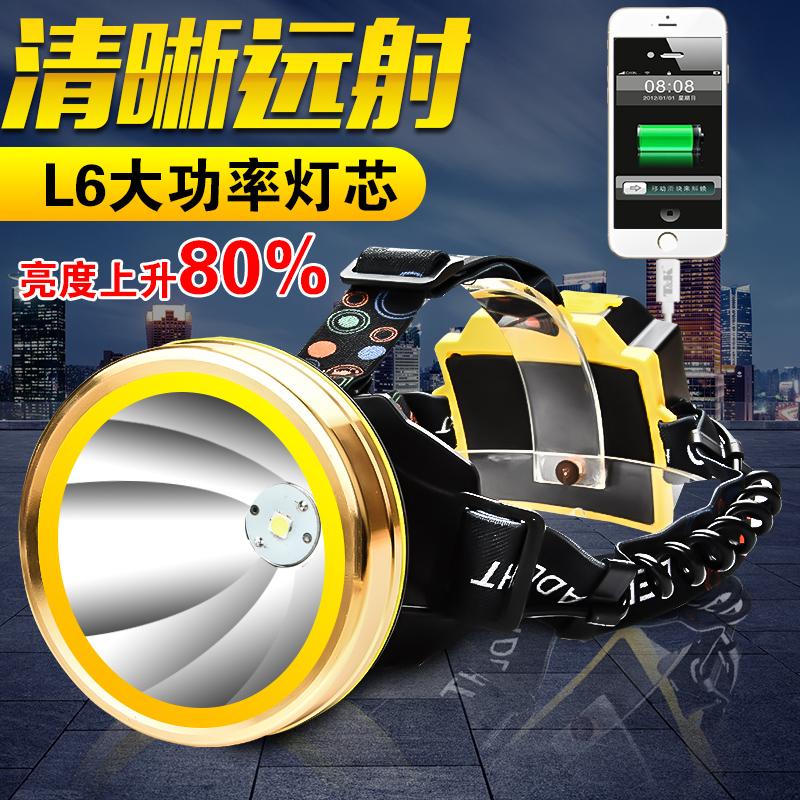 银诺头灯强光充电超亮头戴式手电筒远射3000米LED锂电户外矿灯限9000张券