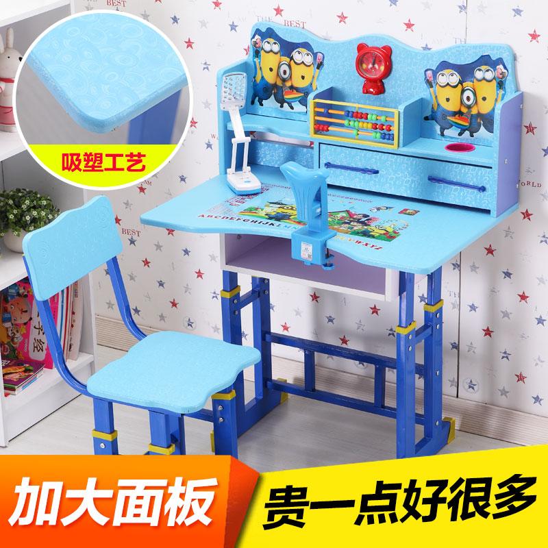 Ребенок стол установите ребенок сын запись стол тайвань студент ребенок письменный стол сочетание урок столы и стулья отмены домой