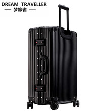 Dream traveler's pull-rod suitcase, universal wheel, aluminum frame suitcase, male ins net red suitcase, female suitcase, 2028 inches