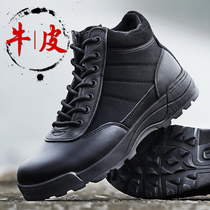 Outdoor Tactical boots in low-help combat boots Special Forces boots mens army boots mountaineering training Boots Desert Flying boots