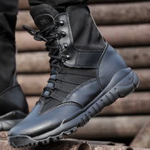 Mens Outdoor Tactical boots Gao Jing Boots Summer breathable combat boots flying boots desert boots elastic stinky feet