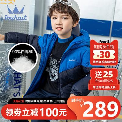 水孩儿童装羽绒服2021秋冬新款90白鸭绒儿童外套连帽羽绒服简洁款