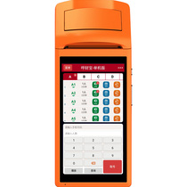 Restaurant queuing call machine and other bit picker intelligent pick-up machine catering and other bit call Machine Point single cash register