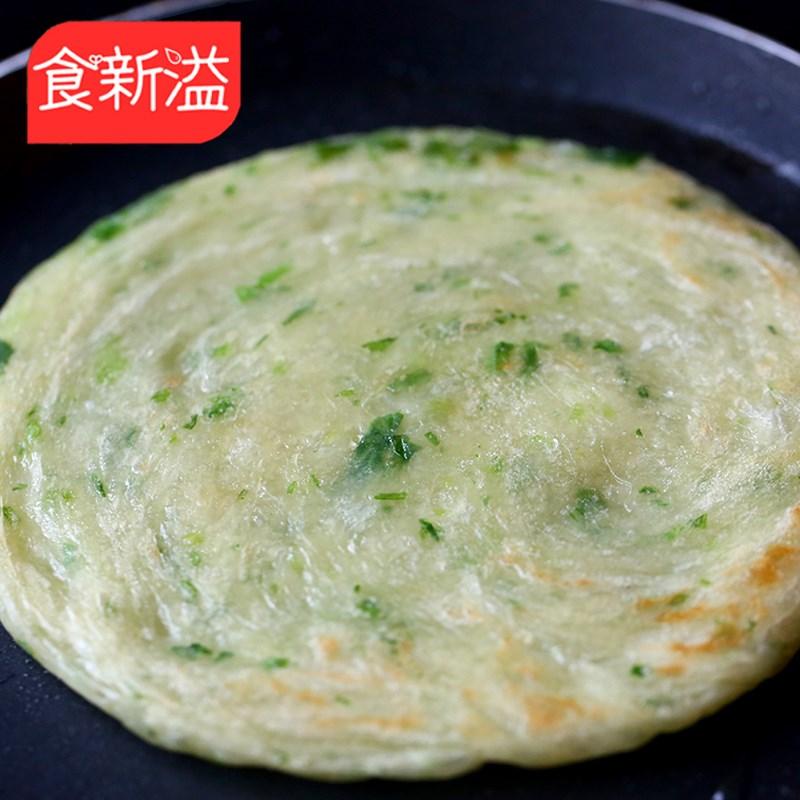 食新溢正宗老上海葱油饼家庭装20片早餐速食懒人食品手抓饼半成品