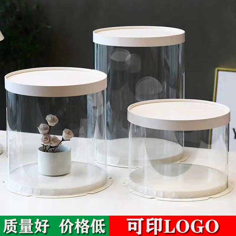 蛋糕盒圆形4寸6寸8寸10寸透明圆形生日蛋糕盒子包装盒