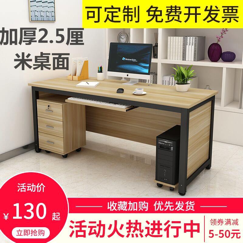 Офисные стулья / Компьютерные кресла Артикул 547581896124