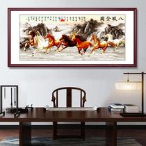 徐悲鸿八骏图挂画马到成功客厅沙发背景墙面装饰画办公室书房壁画