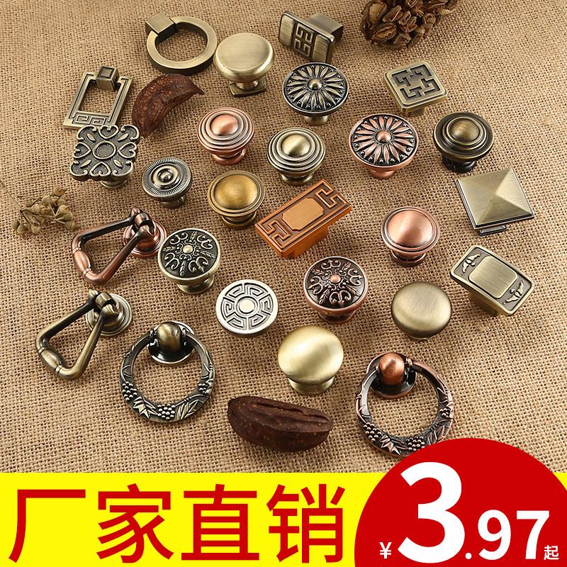抽屉拉手单孔中式衣橱柜床头柜门把手圆形仿古青古铜简约金色拉环