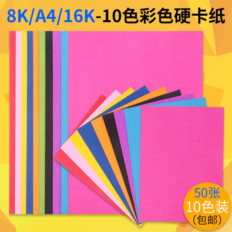 Оригами Артикул 601072163905