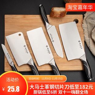南方兄弟家用不锈钢菜刀切片刀砍骨刀斩切刀万用刀专业锋利厨刀价格