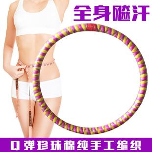 减肥神器呼啦圈瘦腰女减肥圈健身呼啦圈收腹美腰健身加重呼啦圈女