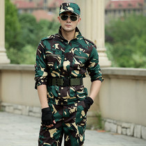 Outdoor Special Forces camouflage uniforms for military Training Service service military fans clothing set men and women spring overalls