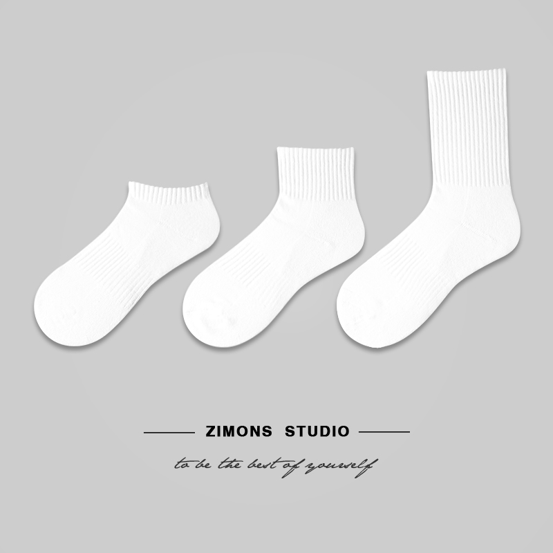 27.50元包邮【3双装】【毛巾底加厚】ZIMONS男士束腰毛圈袜子纯棉运动潮白袜