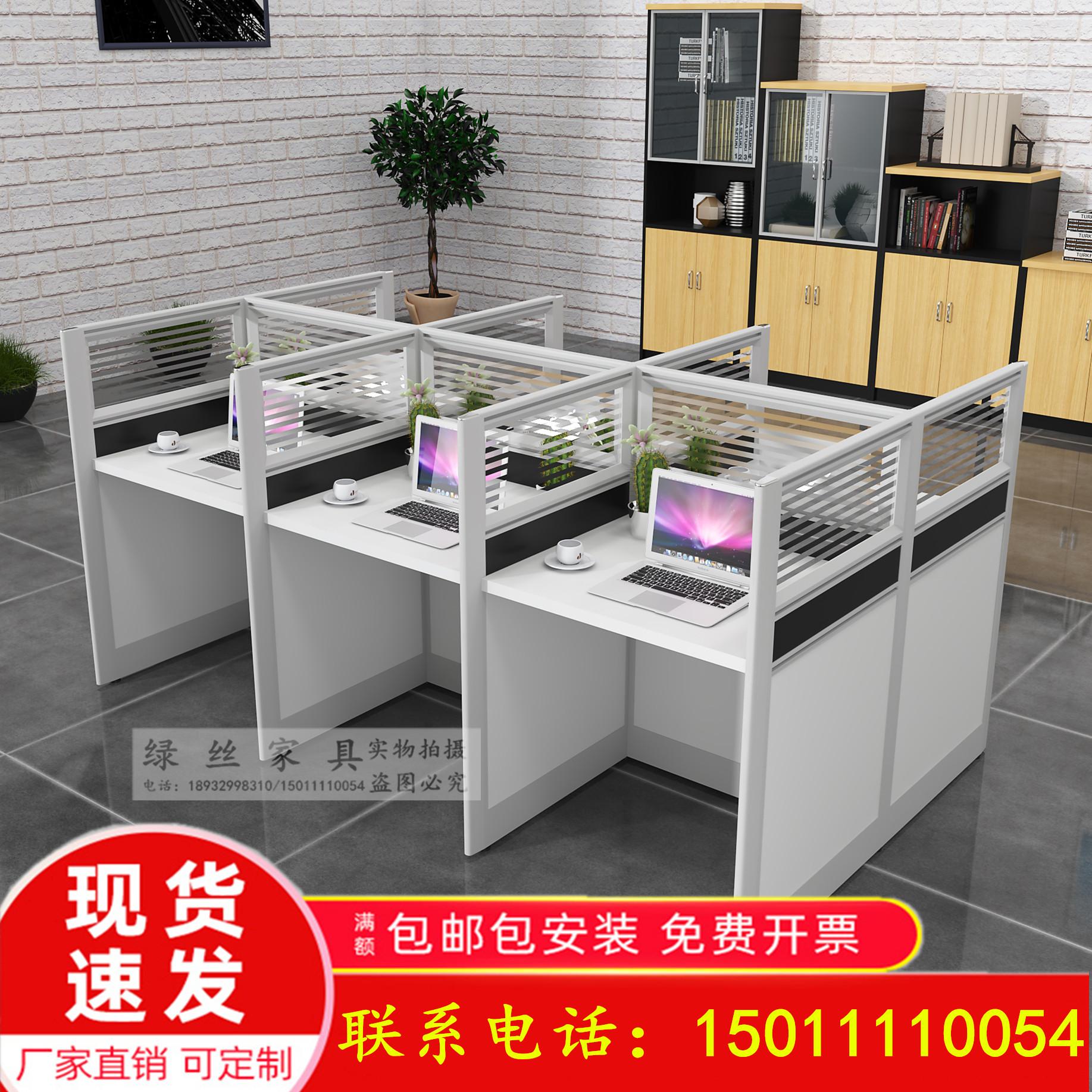 Офисные стулья / Компьютерные кресла Артикул 606563840124