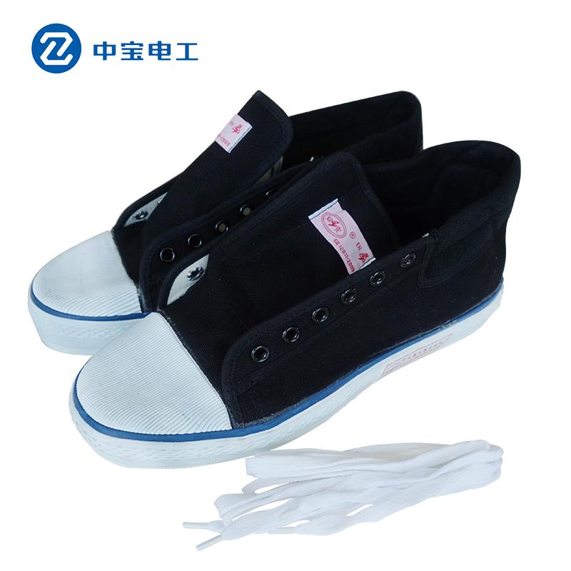 Tianjin оба хорошие ботинки изоляции знака 15KV мирн полностью Электричество изоляции предохранения практически система работа