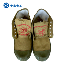 Tianjin double safety brand insulated shoes electrical boots 5KV insulated shoes power system Operation safety protection insulated shoes