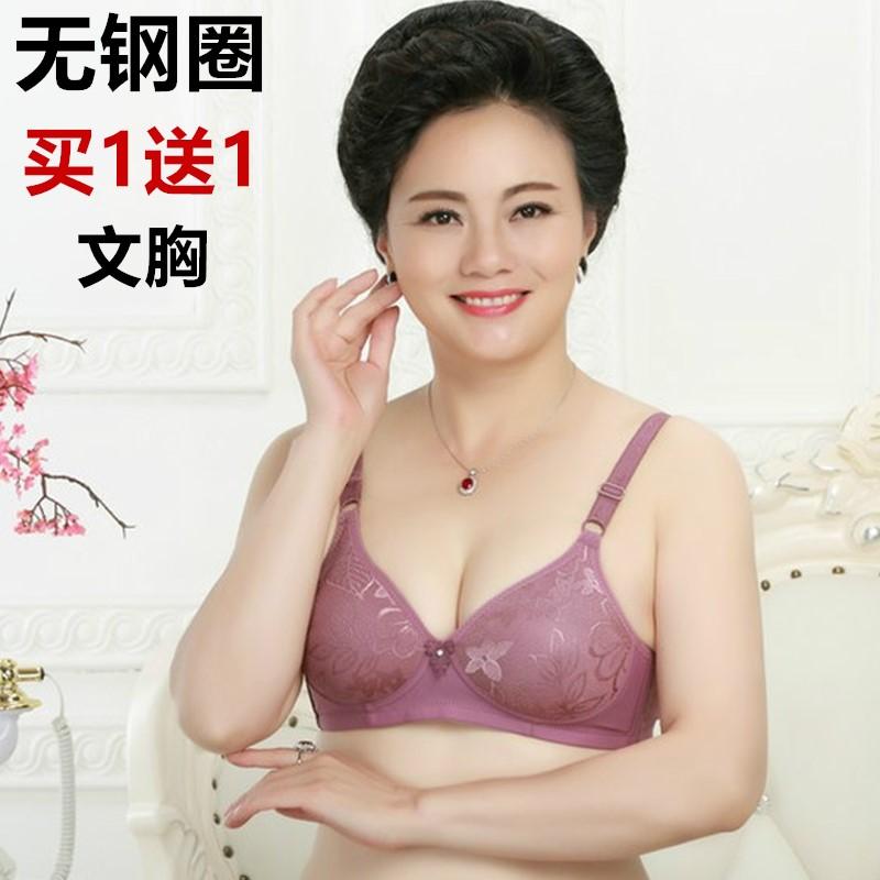 妈妈内衣中年妇女胖mm大码无钢圈文胸三排扣聚拢薄款a杯小胸罩杯