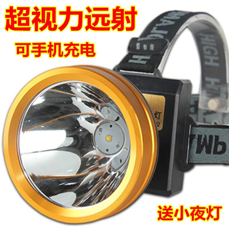 9000W超亮黄光头灯强光充电远射电灯led户外头戴手电筒3000米矿灯