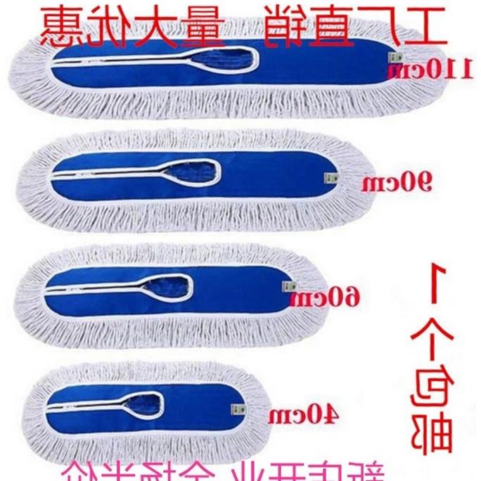 简易拖把替换布防滑干净头套托把平板不过时长方形公司简单保洁平