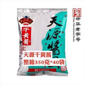 老北京特产天源酱园干黄酱350g干酱炸酱面拌面酱卤肉酱料整箱40袋