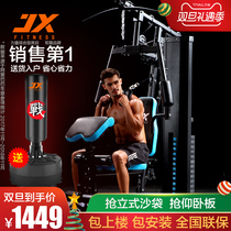 JX Military Xia comprehensive trainer home single station large combination strength fitness equipment Multifunctional sports equipment