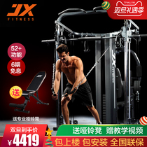 JX Comprehensive trainer household power multifunctional gantry combination device Big Bird sports fitness Equipment