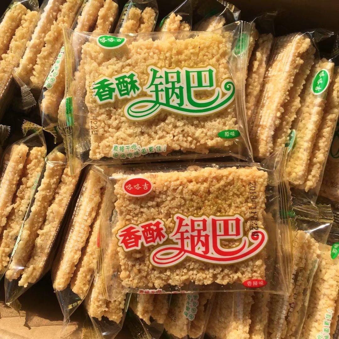 5斤香酥锅巴安徽特产好吃网红休闲零食品香辣原味小包装整箱散装
