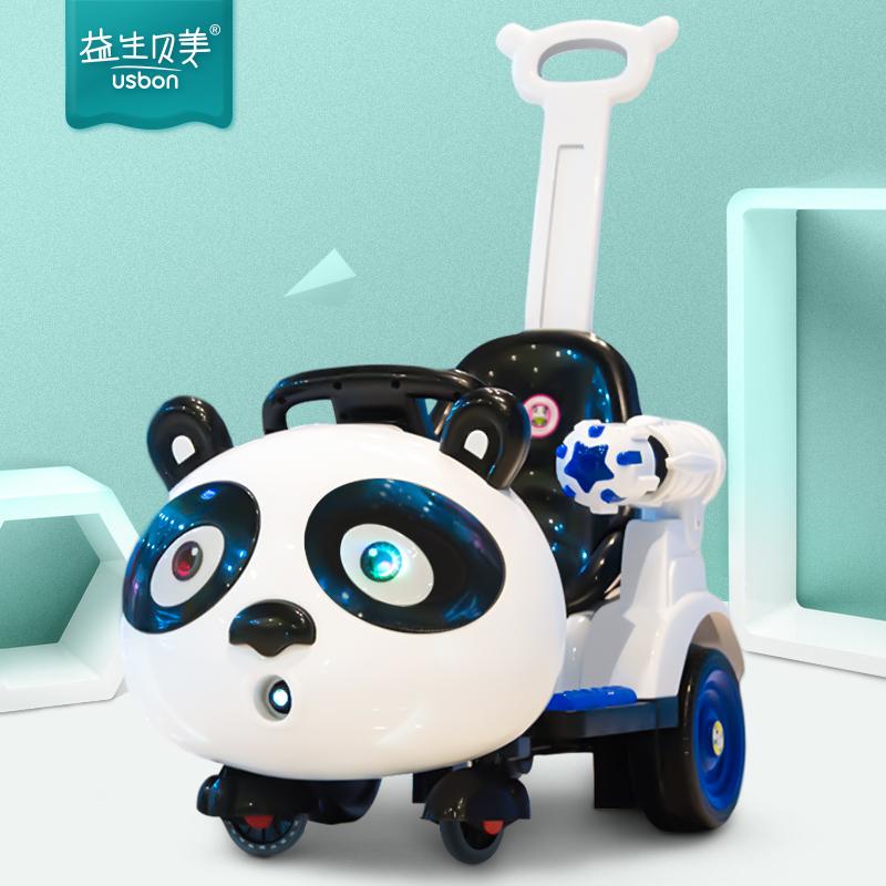 儿童电动车四轮汽车宝宝摇摇车小孩遥控玩具可坐人婴儿摩托车遛娃