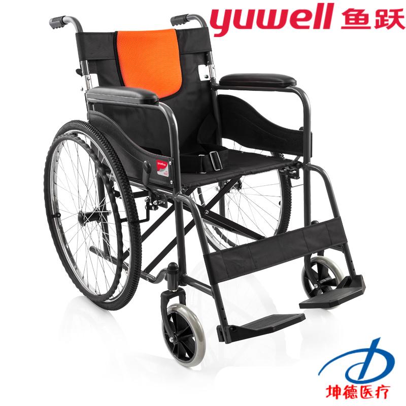 热销1件限时秒杀鱼跃轮椅车h050 / 050c型充气轮胎