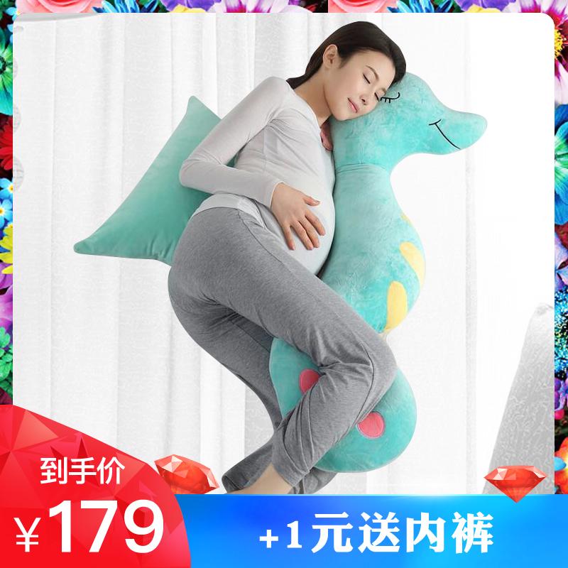 添香孕妇枕侧睡枕抱枕孕妇枕头孕妇睡枕护腰侧卧枕用品靠枕公仔礼孕妇用品优惠券