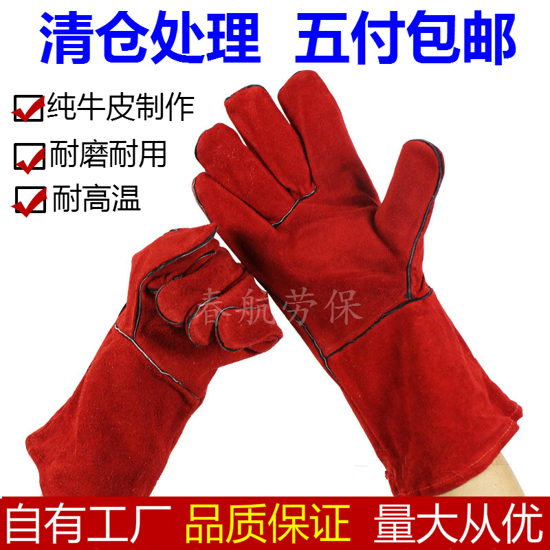All avionics welding short leather gloves extended head leather wear resistant oil resistant puncture resistant welder welding gloves