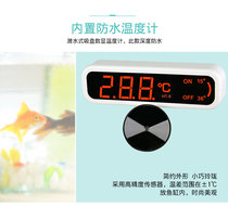 Fish Tank Thermometer high-precision water temperature aquarium special digital electronic LED submersible thermometer